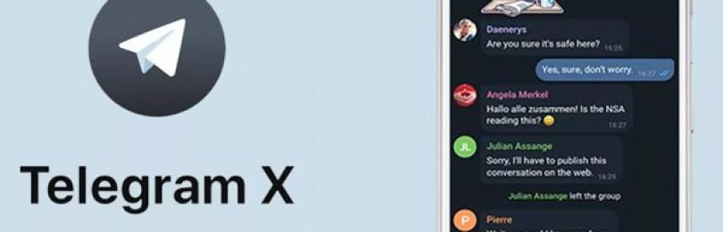 Как скачать Телеграм X на компьютер Windows и телефон?