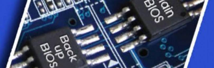 BIOS жесткий диск что он из себя представляет