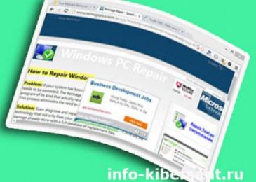 Реклама в браузере вирус как я его удалил