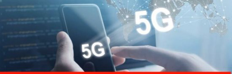 Когда появится 5G интернет в России свежие данные по теме
