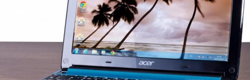 Как выбрать ноутбук для дома в 2020 году недорогой, но хорошая цена?