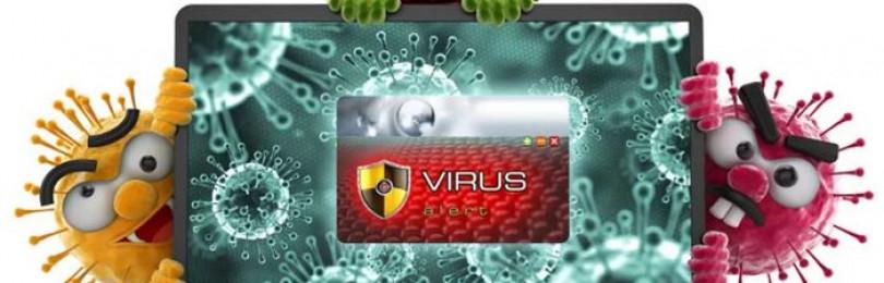 Как понять, что на компьютере вирус майнер, троян, шифровальщик и как его удалить?