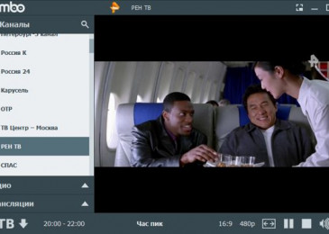 Combo Player – программа для просмотра ТВ на компьютере описание