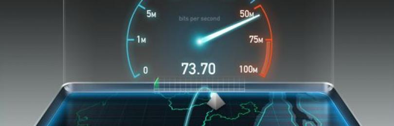 Как скорость интернета проверить через speedtest онлайн на данном сайте?
