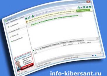 Настройки uTorrent 3.4.2 давайте разберём подробно