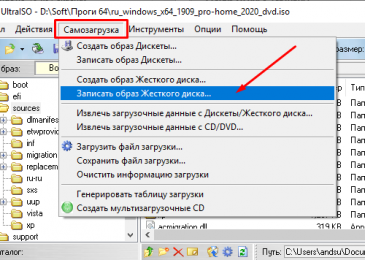 Ultraiso как создать загрузочную флешку windows 10 из iso файла?