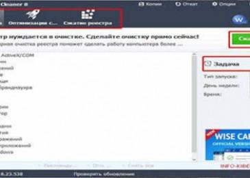 Wise Registry Cleaner русская версия суть программы