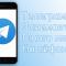 Телеграм занимает много места на Айфоне что делать как почистить телефон?