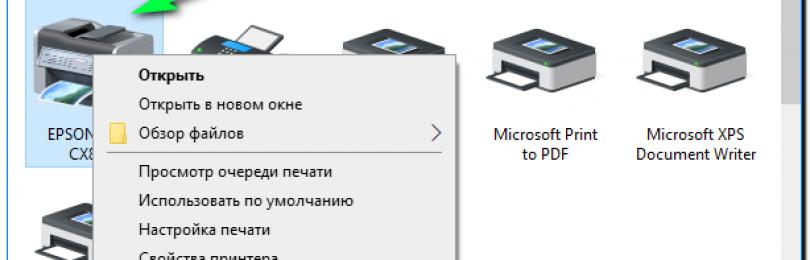 Как сканировать с принтера на компьютер Windows 10 в различных форматах?