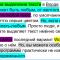 Как убрать серое выделение текста в Word и вообще выделение любым цветом?