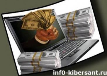 Как заработать быстрые деньги в интернете