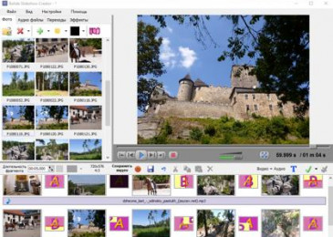 Bolide Slideshow Creator программа для создания слайдшоу