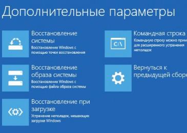 Как создать диск восстановления Windows 10 на флешку или жесткий диск системным методом