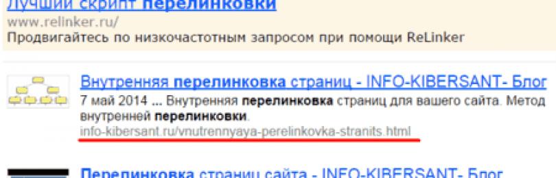 Поиск через google на сайте