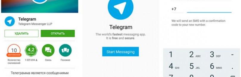 Как зарегистрироваться в телеграмме на телефоне Андроид и Айфон?