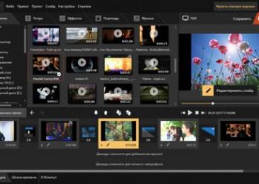 Программа ВидеоШоу описание и принципы работы