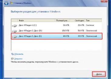 Переустановить Windows с диска правильным методом