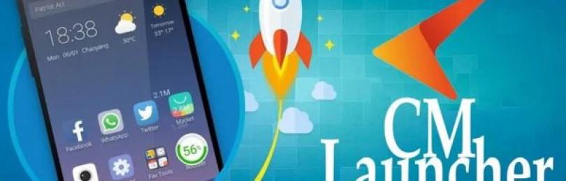 Launcher 3 что это за программа на Андроид нужна ли она и как её удалить?