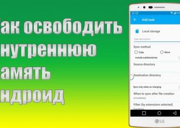 Как почистить память смартфона на андроиде с помощью приложение SDMaid?