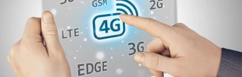 Чем отличается 3g от 4g интернет главные виды отличий разбираем подробно