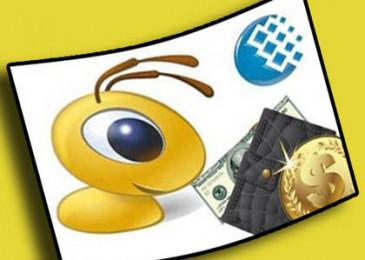 Как создать электронный кошелек webmoney за три минуты