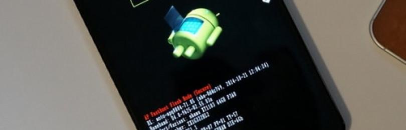 Fastboot Mode что это такое на Андроид b как из него выйти?
