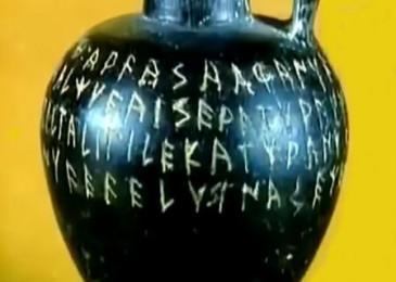 Этрусский календарь и его значение в современном мире