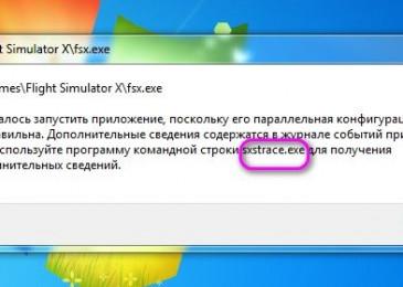 Sxstrace exe ошибка как исправить 3 варианта решения проблемы