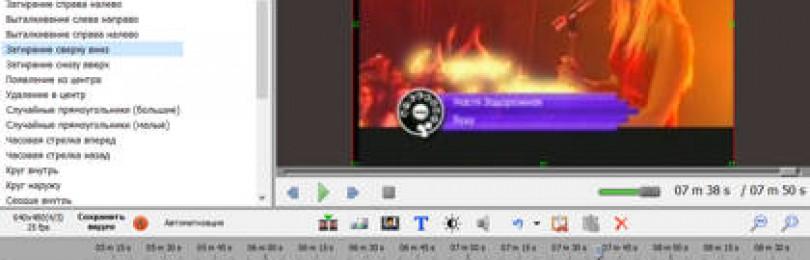 Bolide Movie Creator простой и удобный видеоредактор