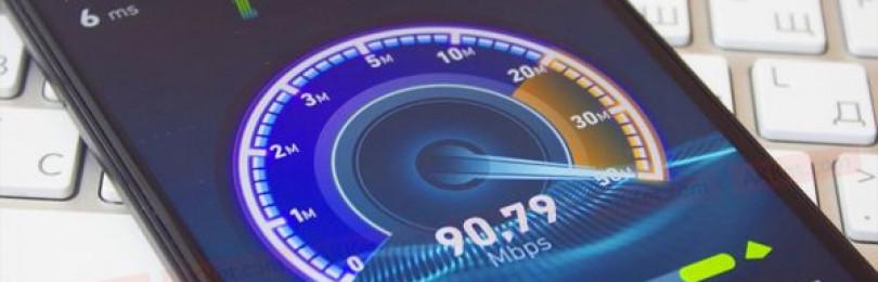 Как узнать скорость интернета на Андроиде 7 методов?