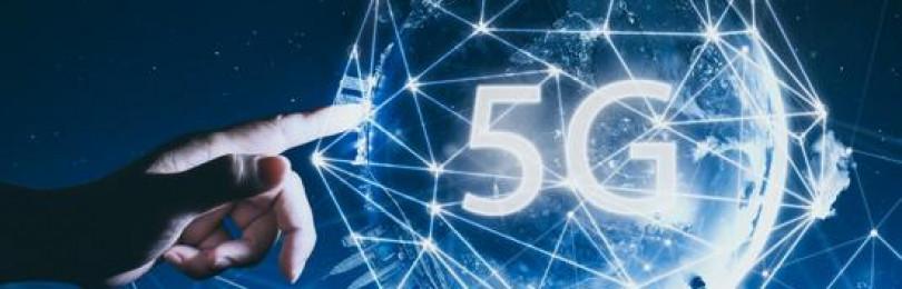 5G что это такое простыми словами и зачем нам нужны эти технологии?