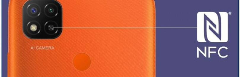 NFC в телефоне Xiaomi что это такое и как пользоваться?