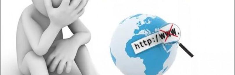 Ошибка 800 При Подключении VPN Windows (XP 7 8 10) Как Её Исправить