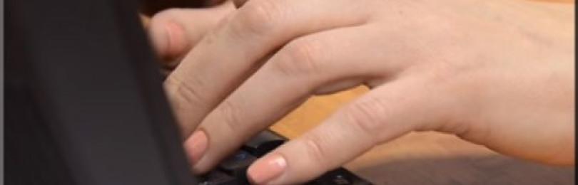 Компьютерный тренажер Стамина учимся быстро печатать
