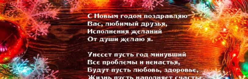 С наступившим 2021 годом «Кричащего Петуха» по славянскому календарю!