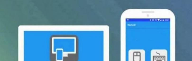 Почему компьютер не видит телефон Андроид через USB но заряжается?