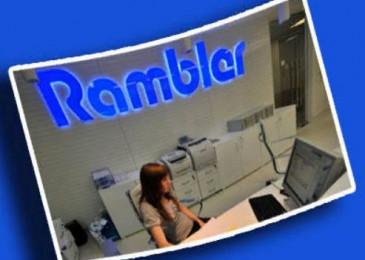 История Рамблер как появился данный поисковик