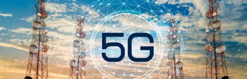 5G вышки что это и для чего они нужны, несут ли они реальную опасность?
