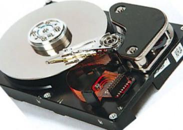Жесткий диск внутренний как выбрать получше