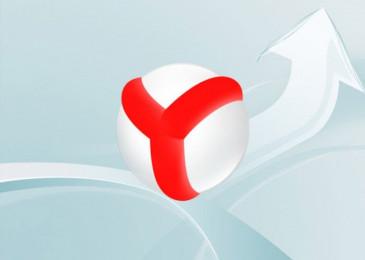 Как в Яндекс браузер отключить обновления полностью и частично 3 Метода