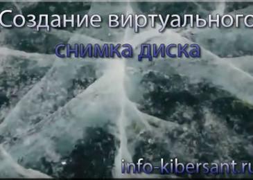 Shadow Defender на русском языке