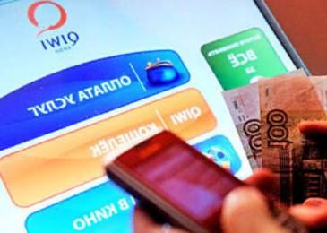 Создать Электронный (Кошелек QIWI) в России в Беларуси Можно За Минуту