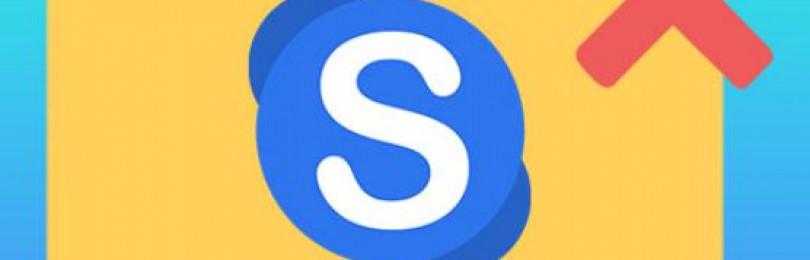 Как удалить встроенный Skype в Windows 10 полностью и затем его восстановит?