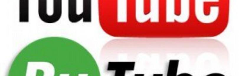 Как скачать видео с Рутуба по ссылке онлайн бесплатно 2 сервиса