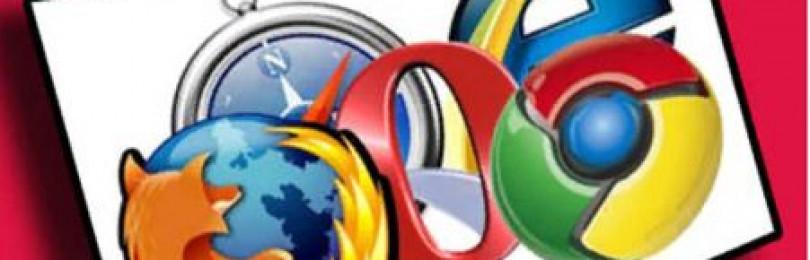 Какой браузер выбрать любителю интернета