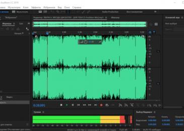 Adobe Audition CC 2019 на русском языке скачать торрент