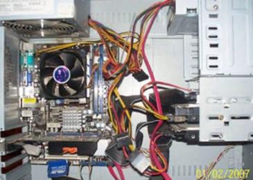 Основные элементы компьютера и главная роль