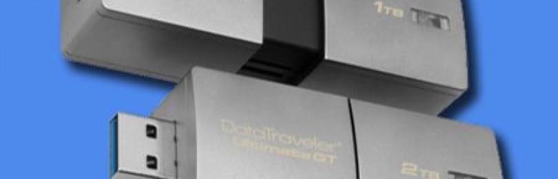 Флешка на 2 терабайта компании Kingston