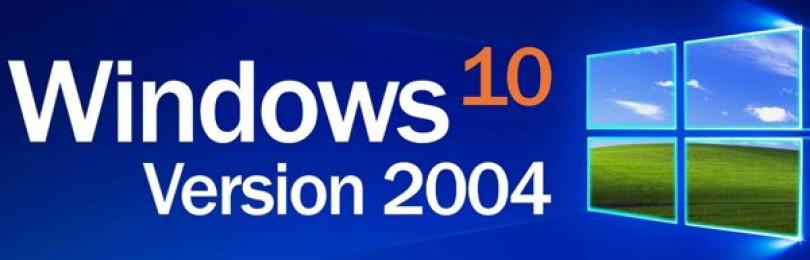 Как обновить Windows 10 до версии 2004 со старой версии? 4 метода обновления!