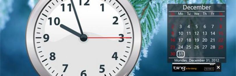 Виджет календарь на стол Windows 7 — 10 Десять Лучших Гаджетов Календарей